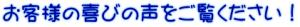 Kuchikomi