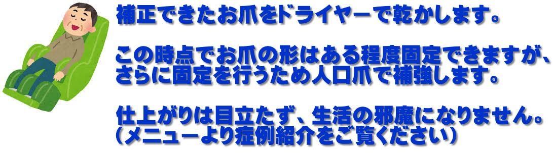 sejyutsu_new